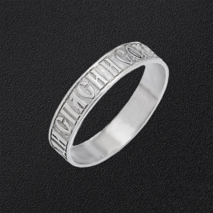 фотосъемка ювелирных изделий в Харькове - кольцо спаси и сохрани