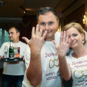 """Мы уже """"окольцованы"""" - джинсовая свадьба в Харькове"""