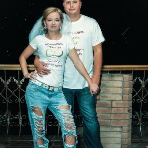 джинсовая свадьба в Харькове фото