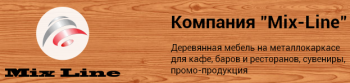 Сайт компании по производству мебели для торговых организаций